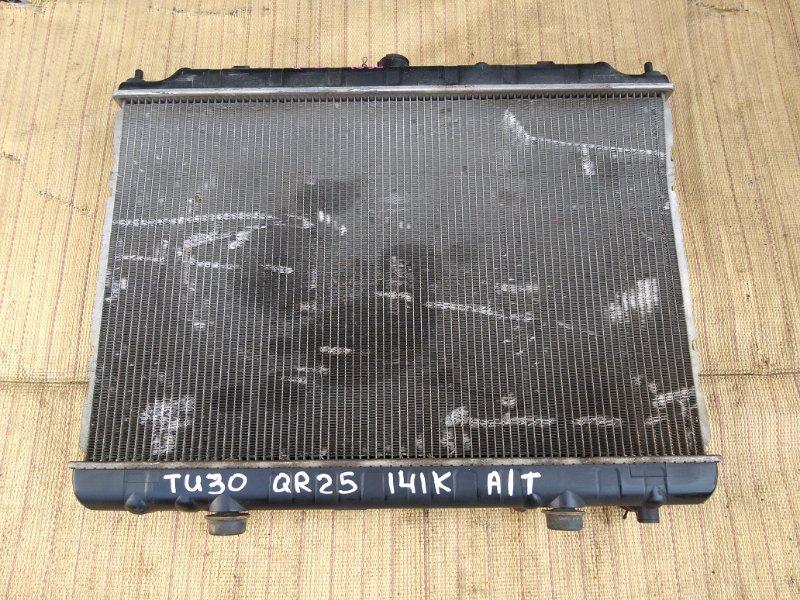 Радиатор основной Nissan Presage U30 QR25-DE (б/у)