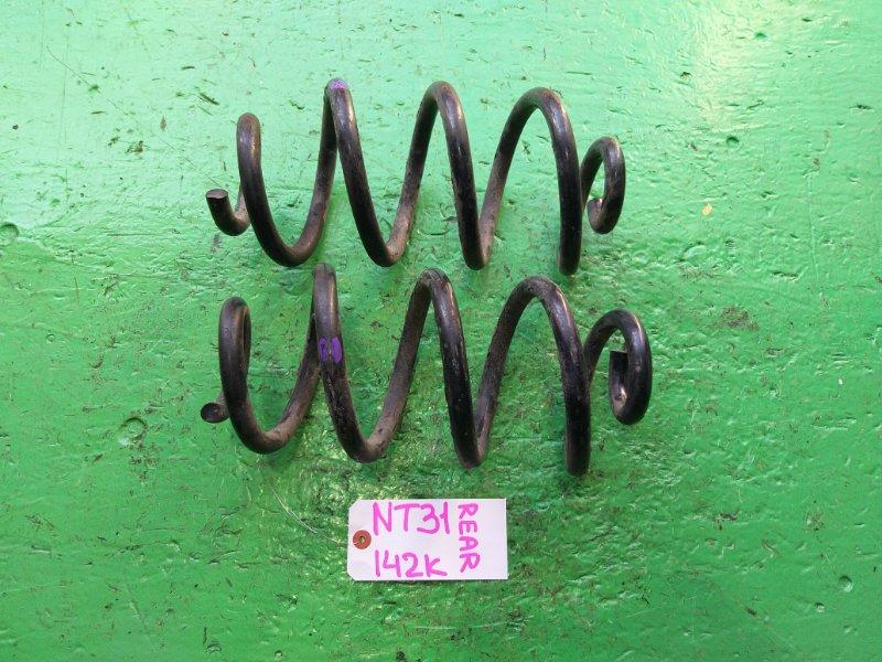 Пружина Nissan Xtrail NT31 задняя (б/у)