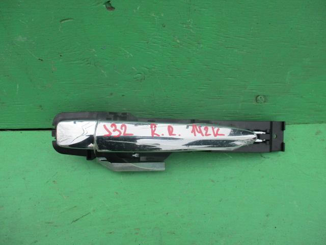 Ручка двери внешняя Nissan Teana J32 задняя правая (б/у)