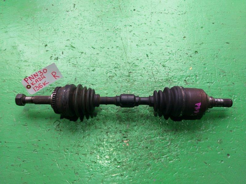 Привод Nissan Rnessa N30 передний правый (б/у)