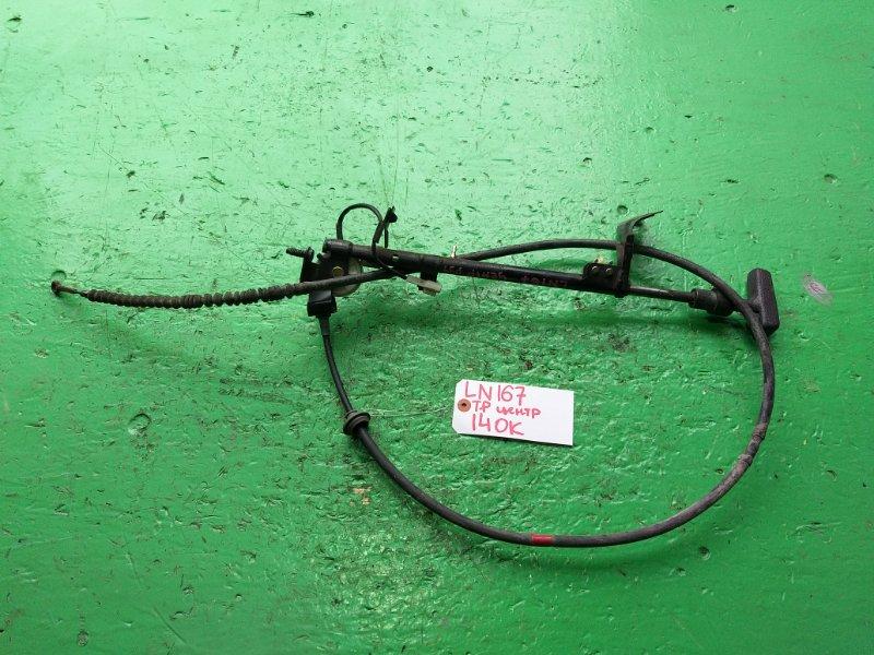 Тросик ручника Toyota Hilux LN167 (б/у)