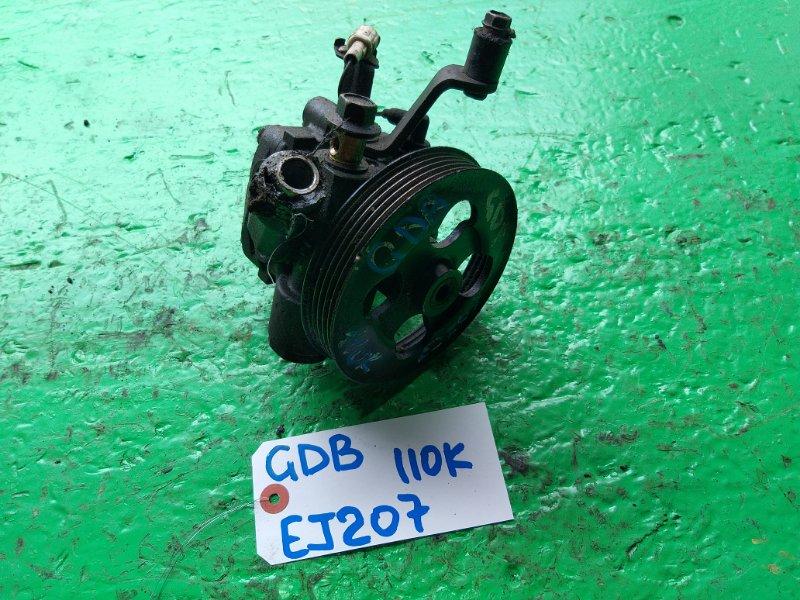 Гидроусилитель Subaru Impreza GDB EJ207 (б/у)