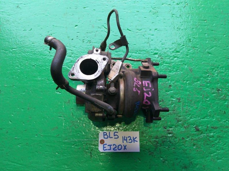 Турбина Subaru Legacy BL5 EJ20 (б/у)