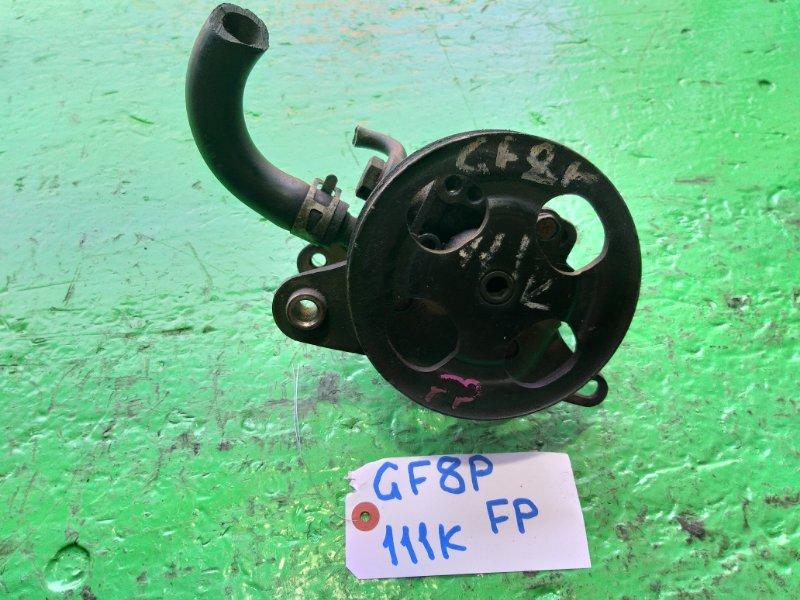 Гидроусилитель Mazda Capella GF8P FP (б/у)