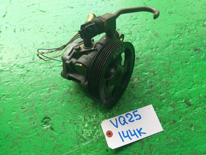 Гидроусилитель Nissan Stagea VQ25-DET (б/у)