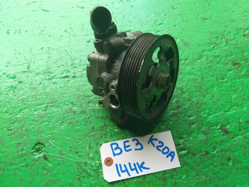Гидроусилитель Honda Edix BE3 K20A (б/у)