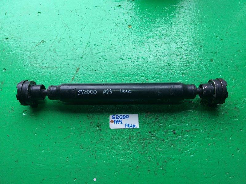 Карданный вал Honda S2000 AP1 (б/у)
