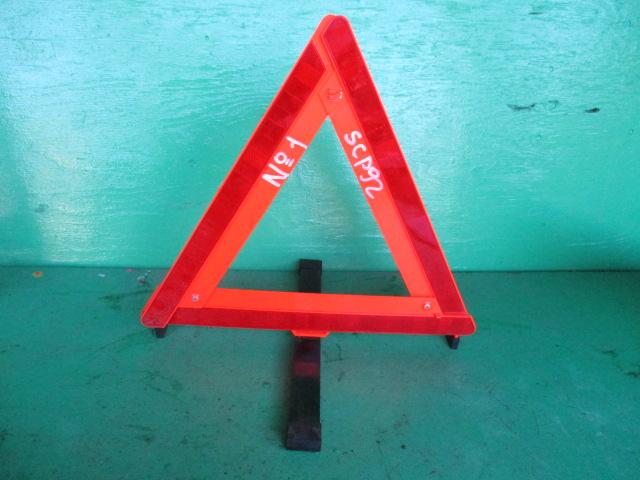 Знак аварийной остановки Toyota Belta SCP92 (б/у) № 2