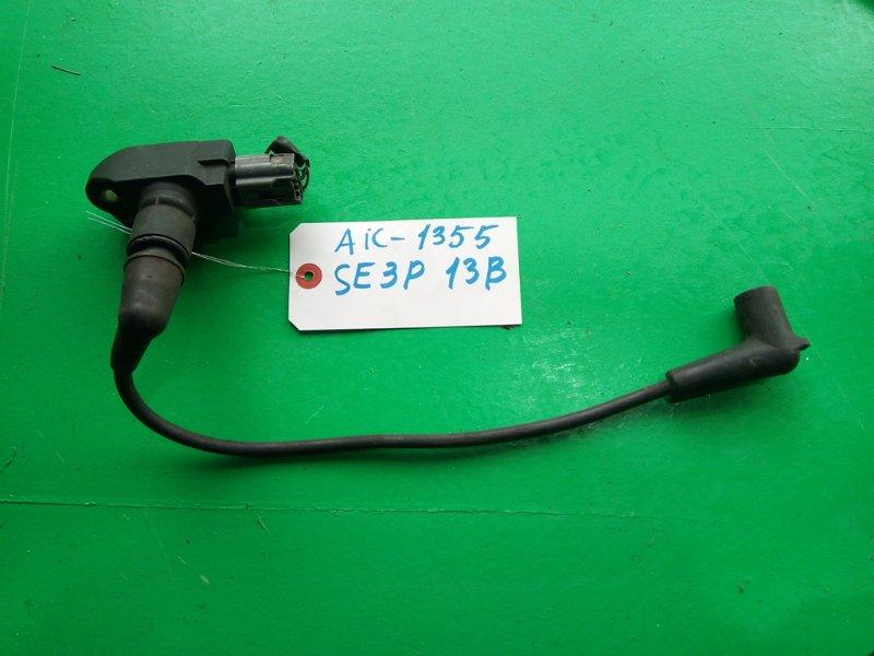 Катушка зажигания Mazda Rx-8 SE3P 13B (б/у)