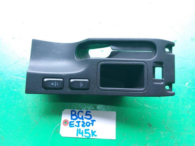 Консоль ручника Subaru Legacy BG5 (б/у)