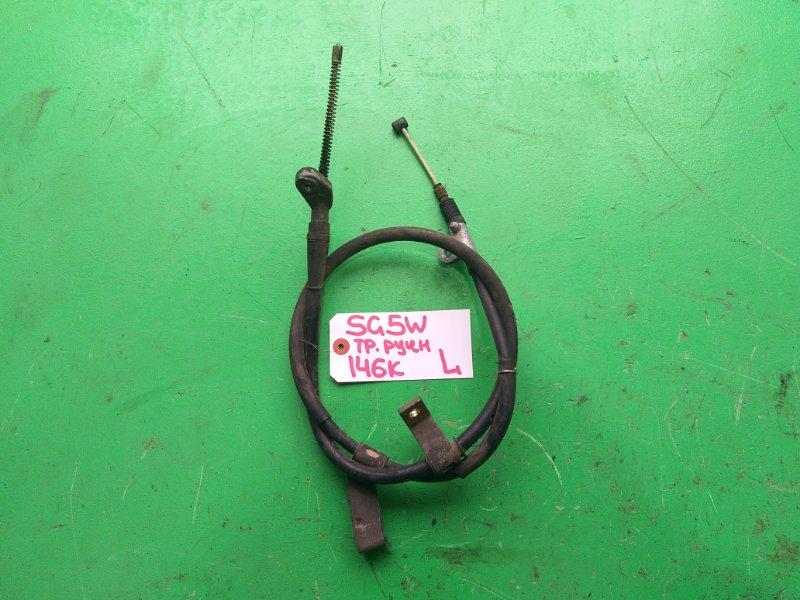 Тросик ручника Mazda Bongo Friendee SG5W левый (б/у)
