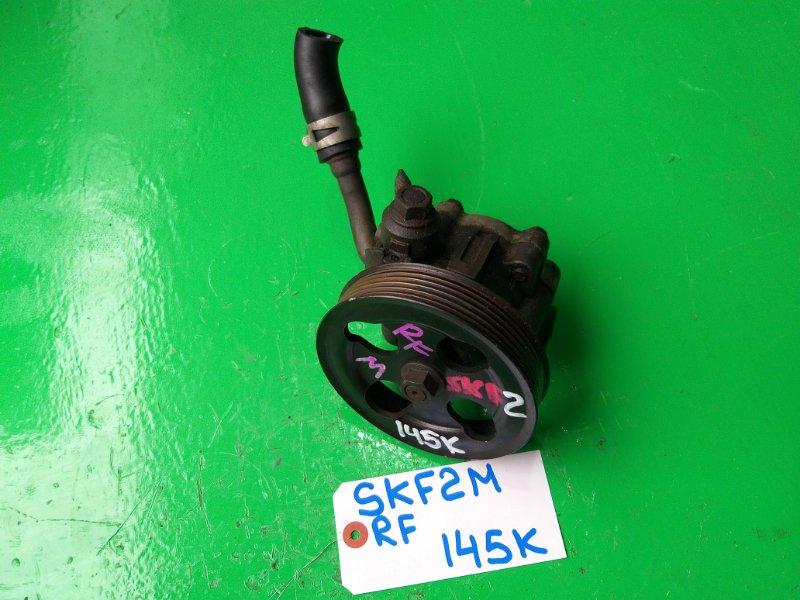 Гидроусилитель Mazda Bongo SKF2M RF (б/у)