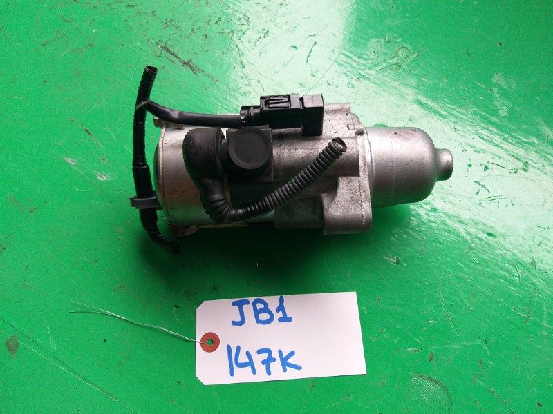 Стартер Honda Life JB1 (б/у)