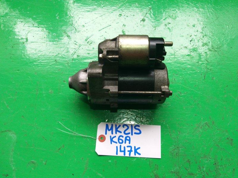 Стартер Suzuki Palette MK21S K6A (б/у)