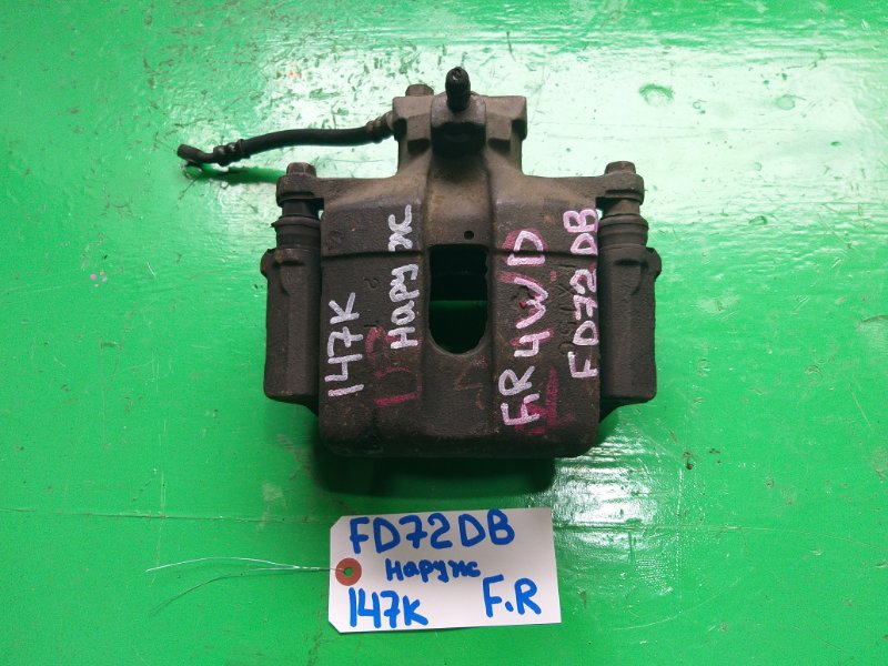 Суппорт Mitsubishi Canter FE72DB передний правый (б/у)
