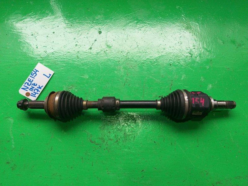 Привод Toyota Auris NZE154 передний левый (б/у)