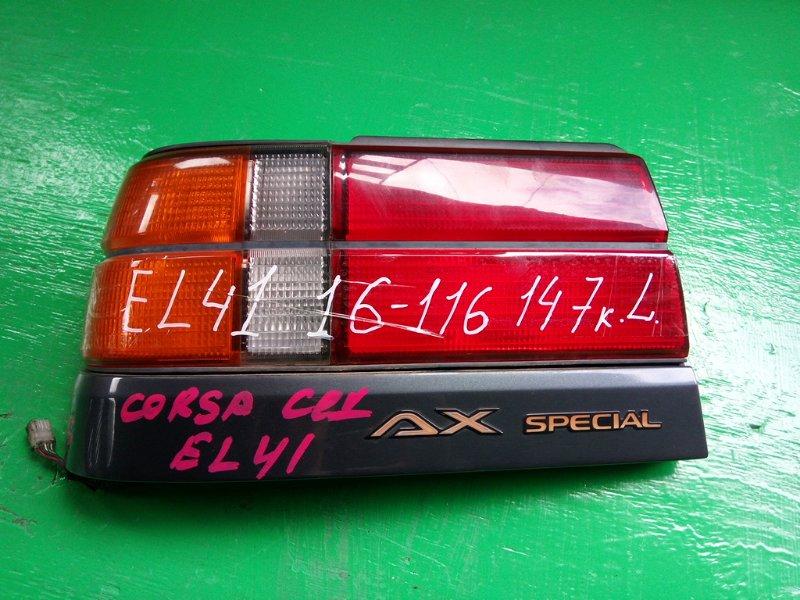 Стоп-сигнал Toyota Corsa EL41 левый (б/у)