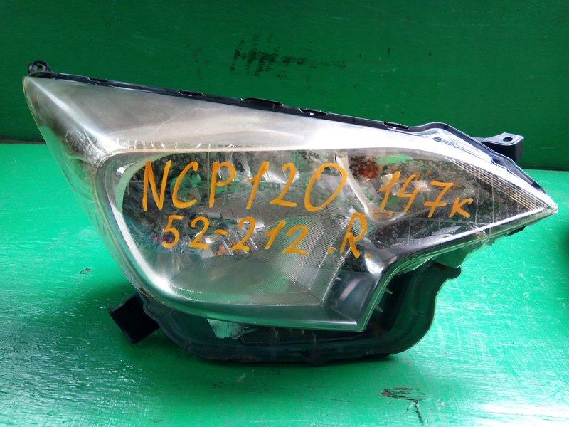 Фара Toyota Ractis NCP120 правая (б/у)