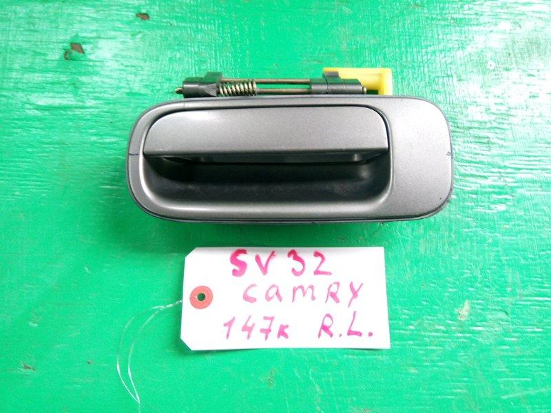 Ручка двери внешняя Toyota Camry SV32 задняя левая (б/у)