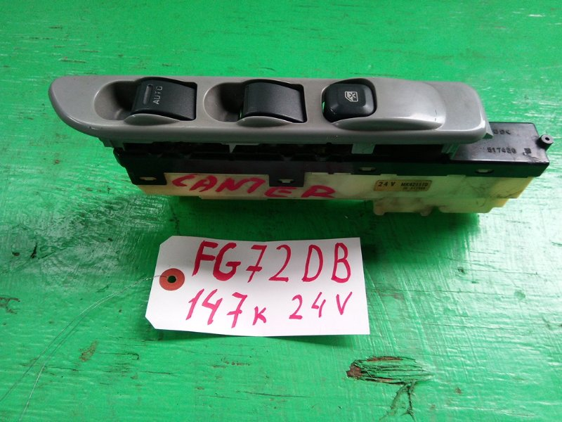 Блок упр. стеклоподьемниками Mitsubishi Canter FG72DB передний правый (б/у)