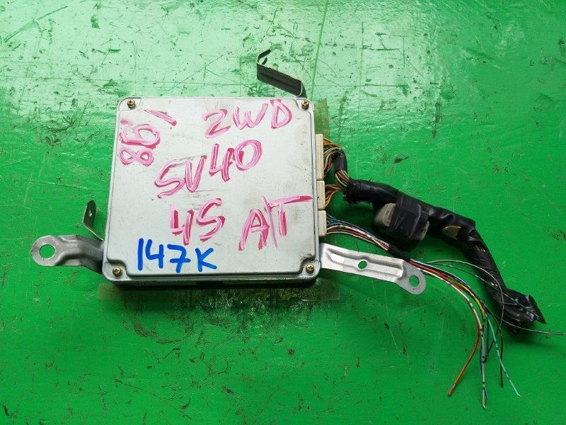 Компьютер Toyota Camry SV40 4S-FE (б/у)