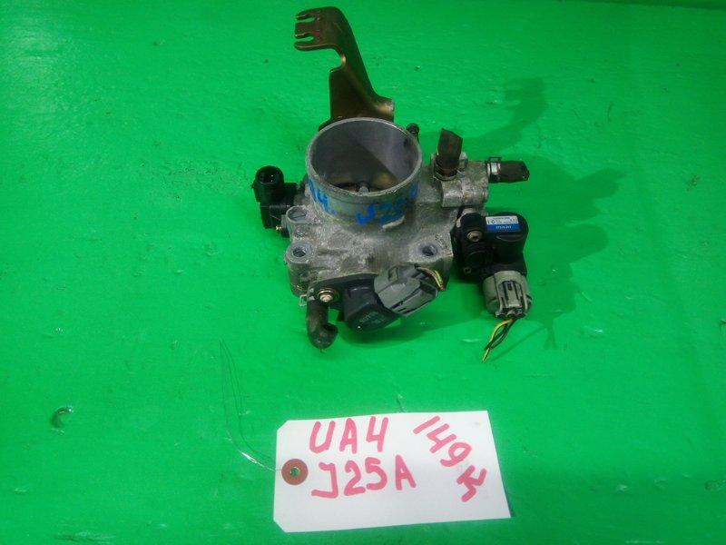 Дроссельная заслонка Honda Saber UA4 J25A (б/у)