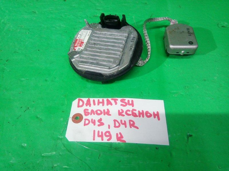 Блок ксенона Daihatsu (б/у)