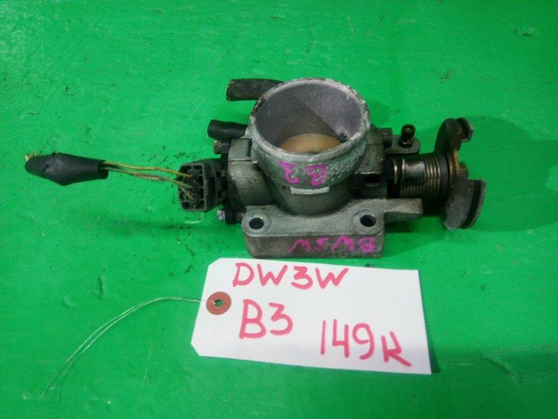 Дроссельная заслонка Mazda Demio DW3W B3 (б/у)