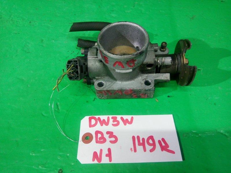 Дроссельная заслонка Mazda Demio DW3W B3 (б/у) N1