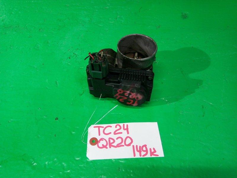 Дроссельная заслонка Nissan Serena C24 QR20-DE (б/у)