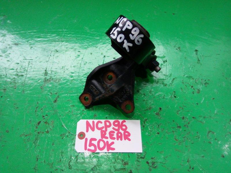 Подушка Toyota Belta NCP96 задняя (б/у)