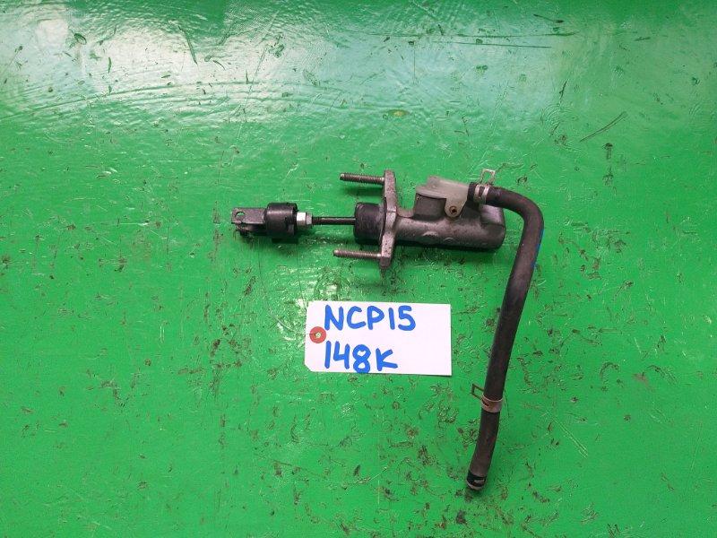 Главный цилиндр сцепления Toyota Vitz NCP15 (б/у)