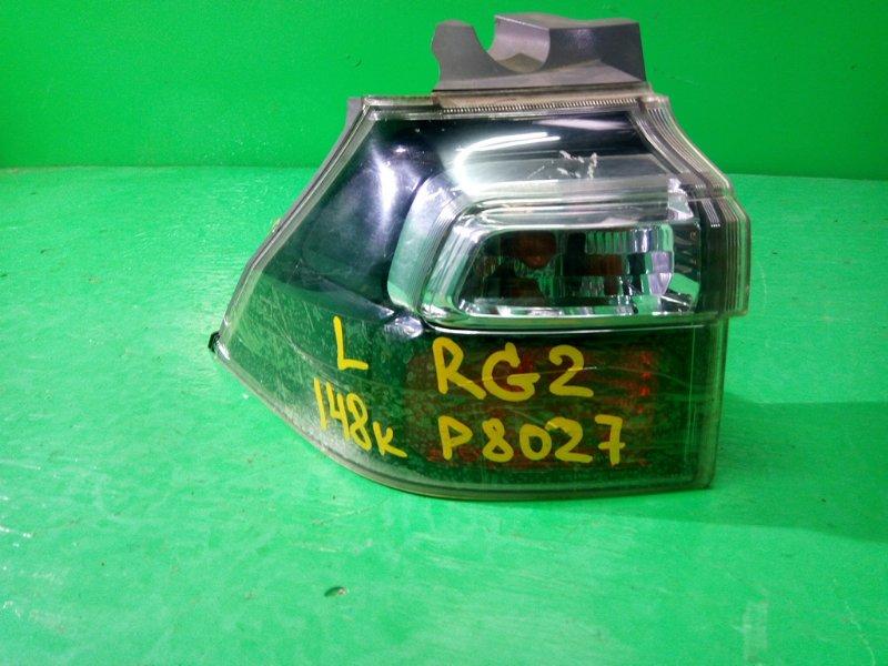 Стоп-сигнал Honda Step Wagon RG2 левый (б/у)