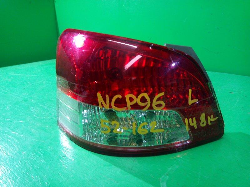 Стоп-сигнал Toyota Belta NCP96 левый (б/у)