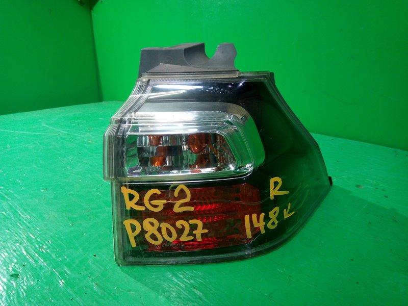 Стоп-сигнал Honda Step Wagon RG2 правый (б/у)
