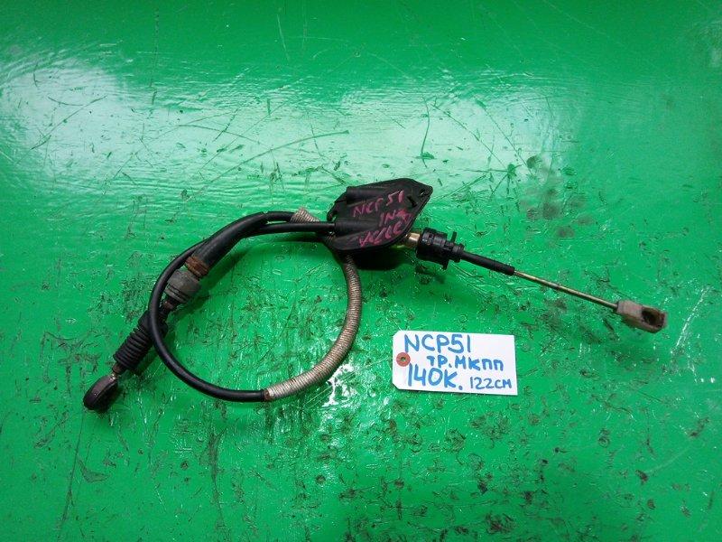 Трос переключения кпп Toyota Succeed NCP51 (б/у)