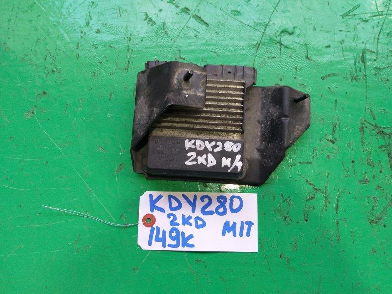 Блок управления форсунками Toyota Dyna KDY280 2KD-FTV (б/у)