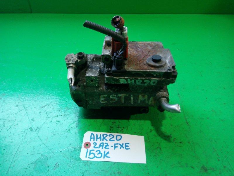 Компрессор кондиционера Toyota Estima AHR20 (б/у)