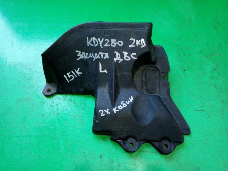 Защита двигателя Toyota Dyna KDY280 2KD-FTV левая (б/у)