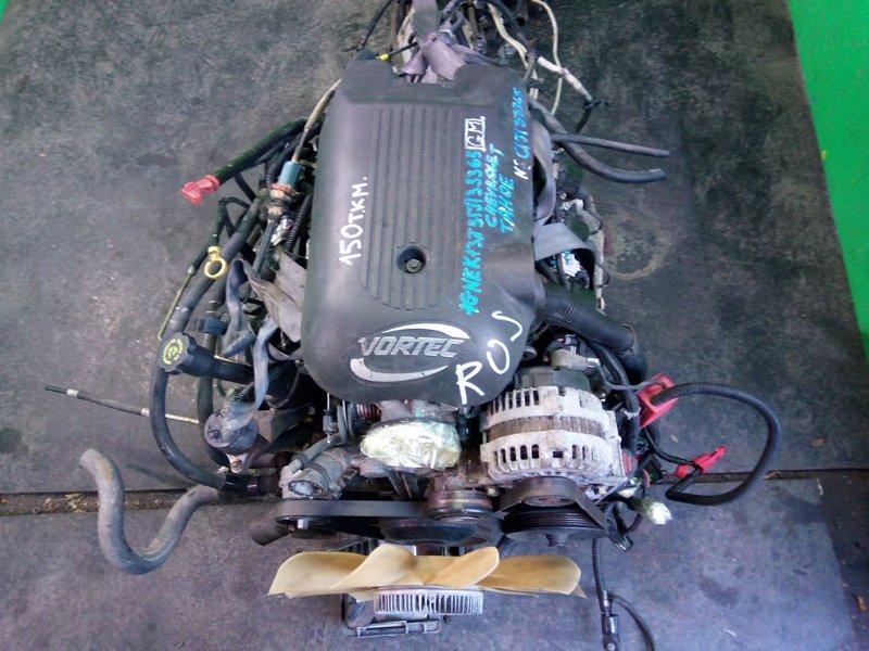 Двигатель Chevrolet Tahoe GMT800 L31 (б/у)