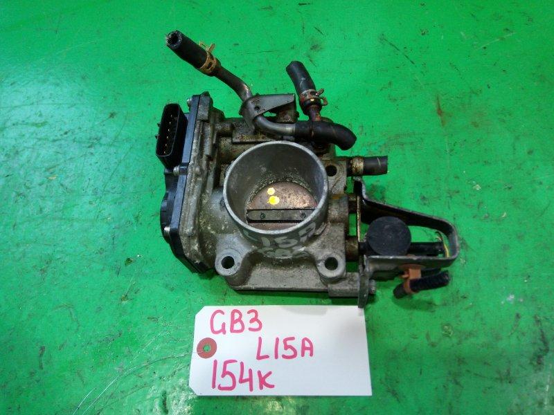 Дроссельная заслонка Honda Freed GB3 L15A (б/у)