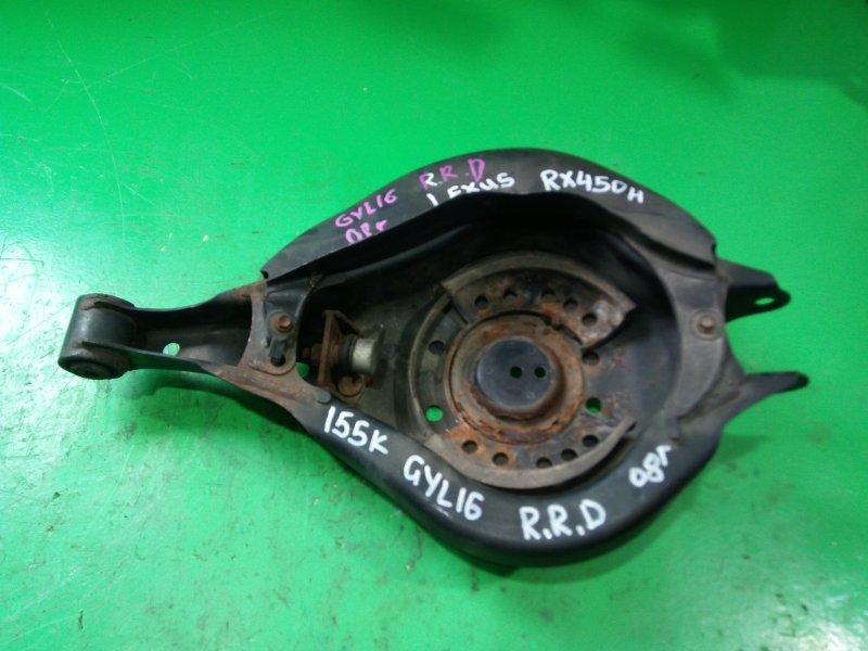 Рычаг Lexus Rx450H GYL16 задний правый (б/у)