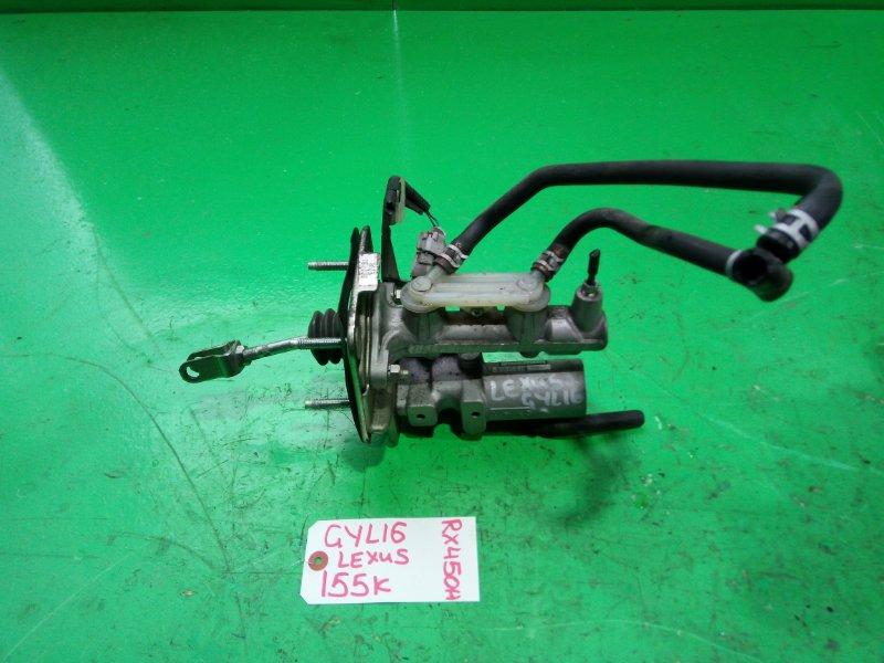 Главный тормозной цилиндр Lexus Rx450H GYL16 (б/у)