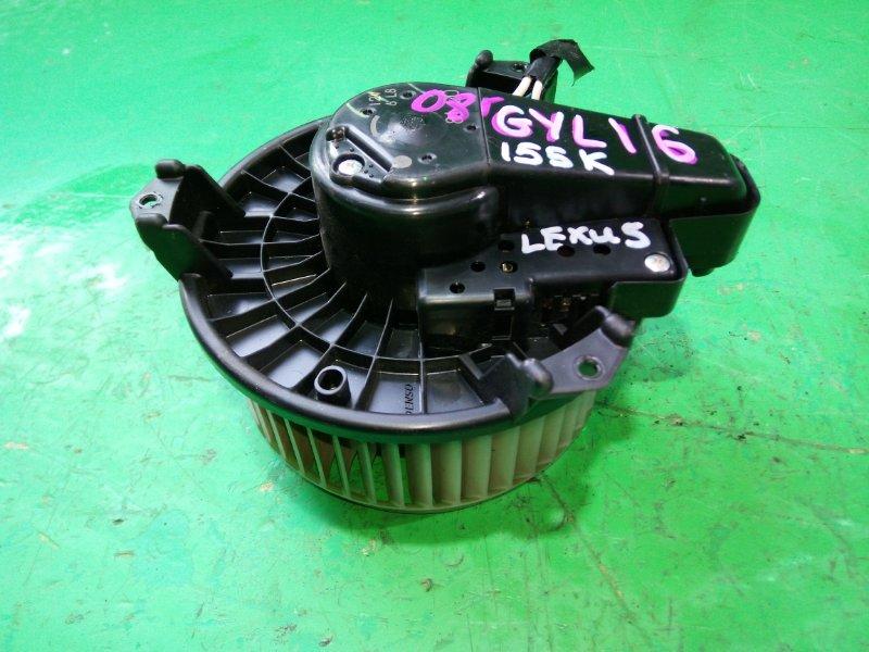 Мотор печки Lexus Rx450H GYL16 (б/у)