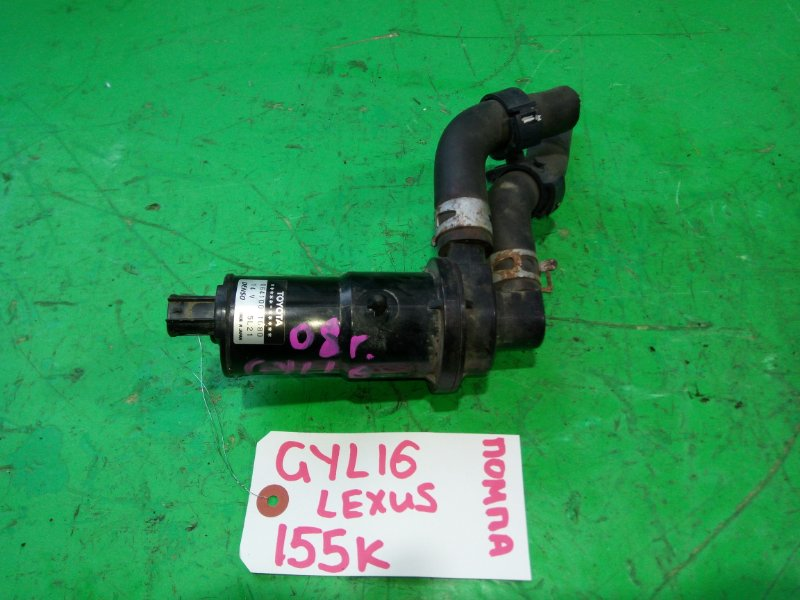 Помпа Lexus Rx450H GYL16 (б/у)