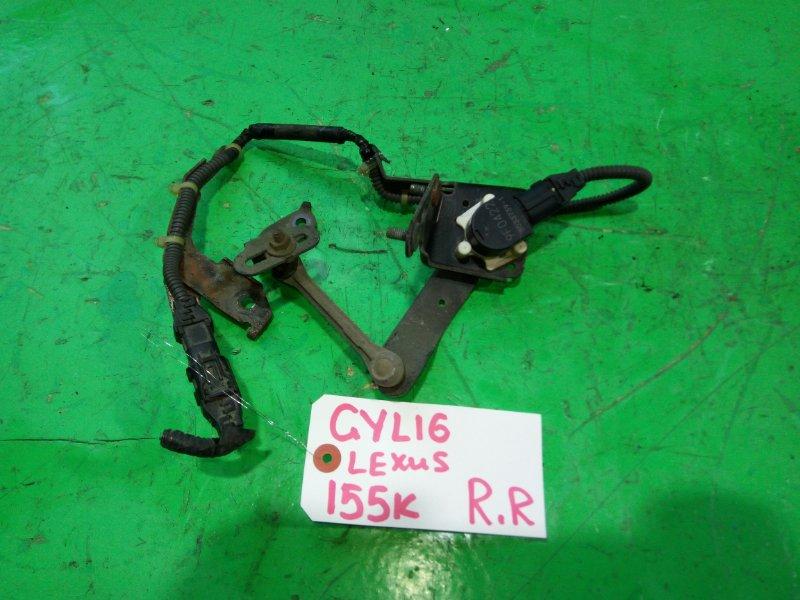 Корректор фар Lexus Rx450H GYL16 задний правый (б/у)
