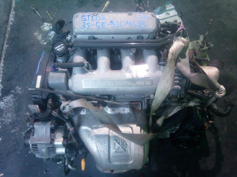 Двигатель Toyota Corona Exiv ST202 3S-GE (б/у)
