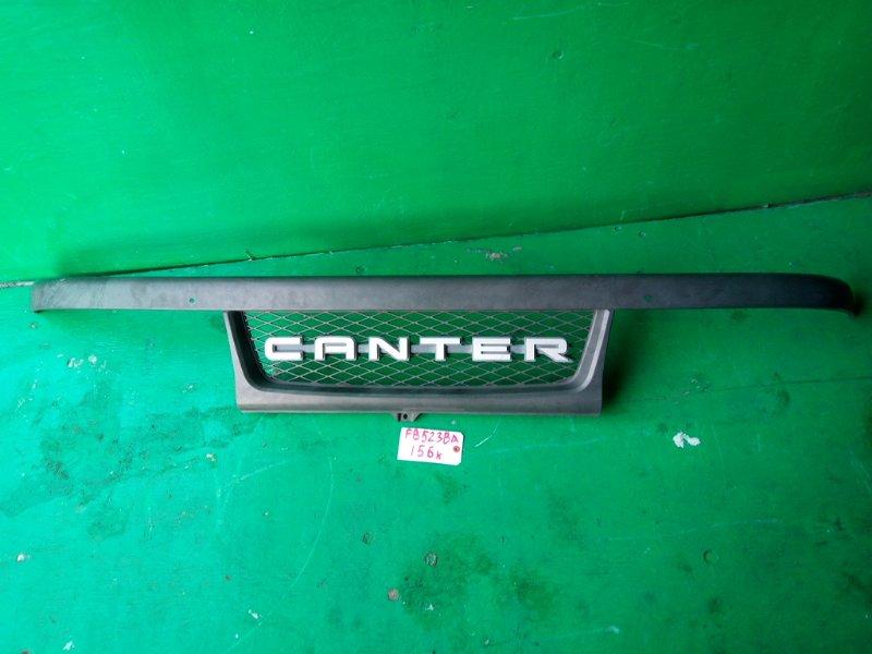 Решетка радиатора Mitsubishi Canter FB523BA (б/у)