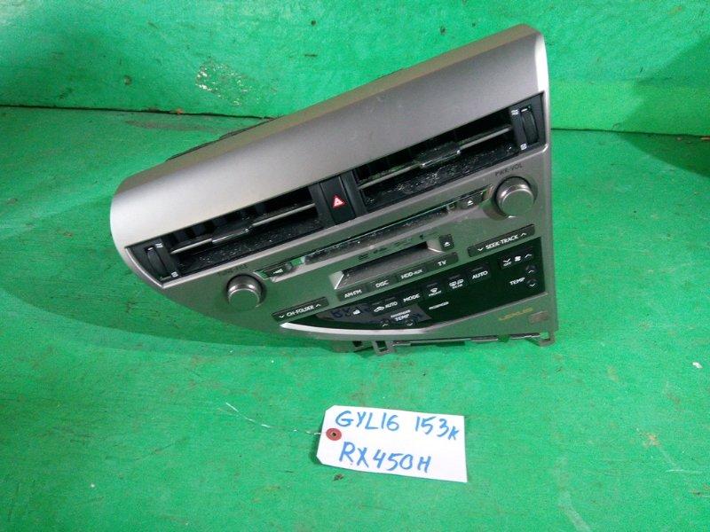 Климат-контроль Lexus Rx450H GYL16 (б/у)