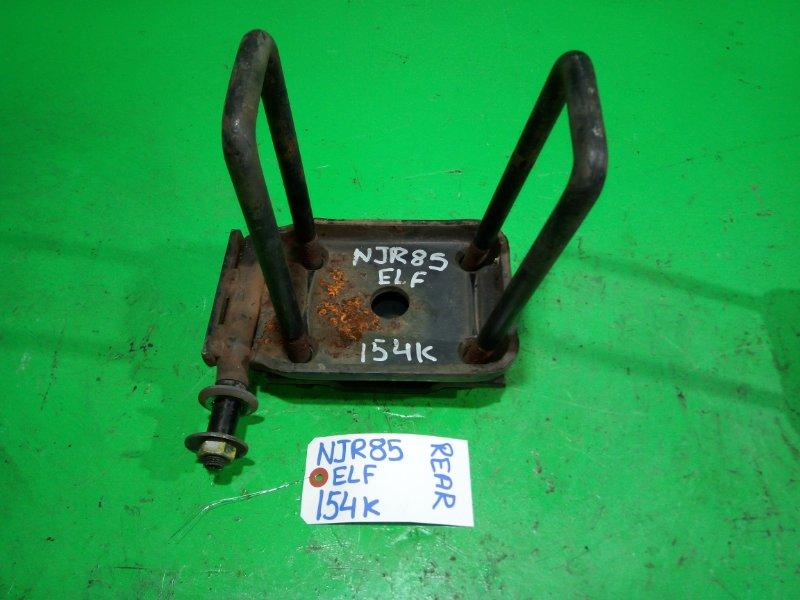 Стремянка рессоры Isuzu Elf NJR85 задняя (б/у)